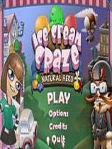 《疯狂冰淇淋3:天然英雄》硬盘版