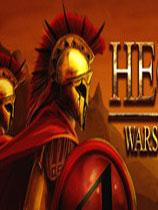 《霸权:古希腊战争》免DVD光盘版