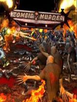 《屠杀僵尸》硬盘版