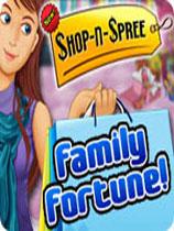 购物热潮:家庭财富