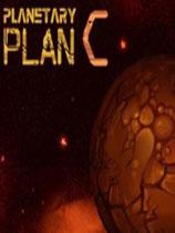 《行星救援计划》硬盘版