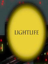《生命之光》硬盘版