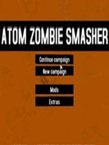《原子僵尸粉碎机》免安装绿色版[Build 20181019]