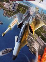 《喷气式战斗机2015》硬盘版