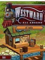 《狂野西部4》硬盘版