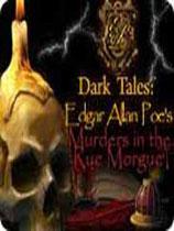 《黑暗故事之莫格街谋杀案》完整硬盘版