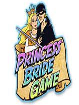 《公主新娘》硬盘版