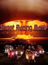 《街头死亡赛车》完整硬盘版