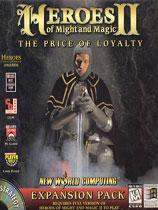 《魔法门之英雄无敌2:忠诚的代价》硬盘版
