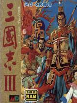《三国志3》中文硬盘版