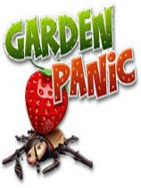草莓园危机