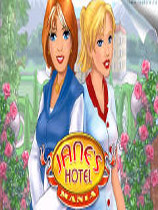 《珍妮的旅馆3》硬盘版