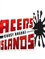 《急速岛屿:疯狂竞技场》完整硬盘版