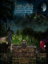 《恐惧专卖:神秘的麦金罗伊庄园收藏版》简体中文硬盘版