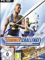 《夏季挑战:田径锦标赛》硬盘版