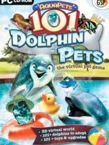 《虚拟水族宠物:海豚》硬盘版