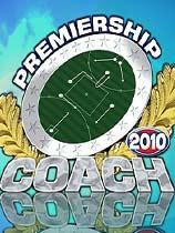 《澳式足球2010》硬盘版