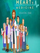 《中心医院第一季》免安装中文绿色版