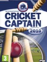 《国际板球2010》硬盘版