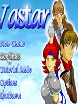 《Vastar》硬盘版