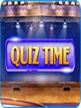 《答题时间5》硬盘版
