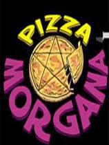 《邪恶披萨送餐队第一章》简体中文硬盘版