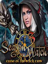 《四季女神3:女巫克劳族的诅咒》硬盘版