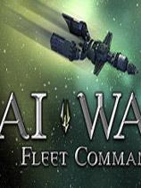 《人工智能战争:舰队指挥》免安装绿色版[v8.024版整合6DLC]