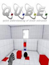 《Q立方:导演剪辑版》免安装绿色版[v2.8版]