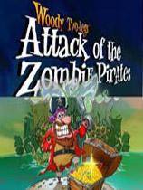 《两只木腿的伍迪:僵尸海盗的进攻》完整硬盘版