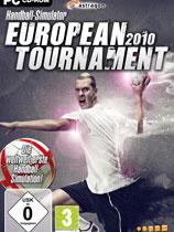 《手球模拟:欧洲锦标赛2010》硬盘版
