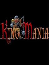 《疯狂国王:北方王国》硬盘版