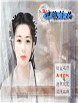 《新神雕侠侣2之再续情缘》  简体中文版