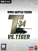 二战坦克:T-34对虎式