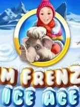 《疯狂农场3之冰河时代》  中文硬盘版