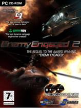 《大敌当前2》   绿色硬盘版