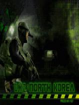 《北朝鲜非军事区》   硬盘版