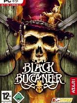 《黑海盗》硬盘版