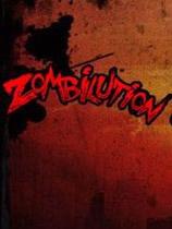 《僵尸之城》  硬盘版