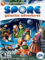 《孢子:银河冒险》  完整硬盘版