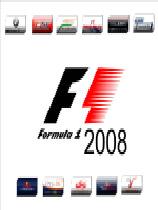 《2008年世界摩托大奖赛》   MOD硬盘版