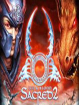 《圣域2堕落天使:冰与血》硬盘版