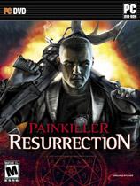 《止痛剂:复活》/《止痛药:复活》  完整硬盘版