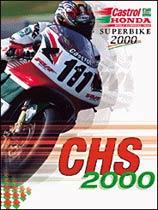 《超级摩托车2000》 绿色硬盘版