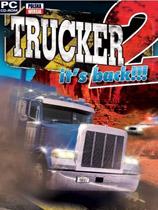 《卡车司机2》免DVD光盘版
