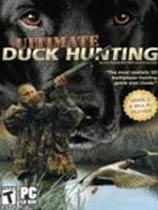《终极猎鸭》 硬盘版