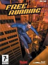 《自由奔跑》  完美硬盘版