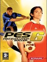 《实况足球10欧洲版》硬盘版