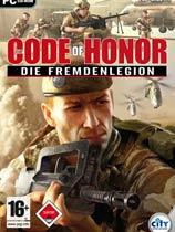 《荣誉规则:法国外籍军团》  绿色硬盘版