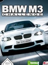 《宝马M3挑战赛》免安装绿色版